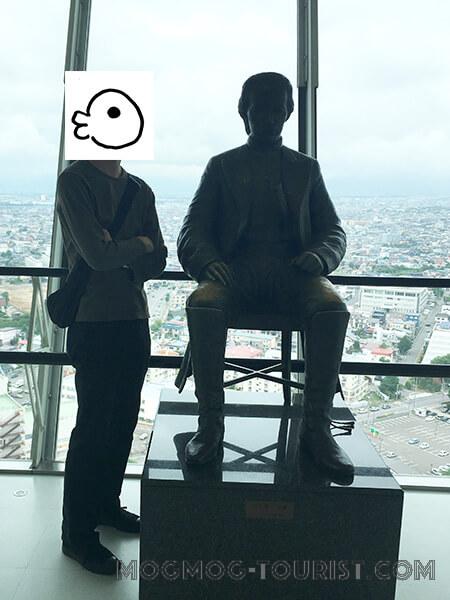 TOSHI&TORI
