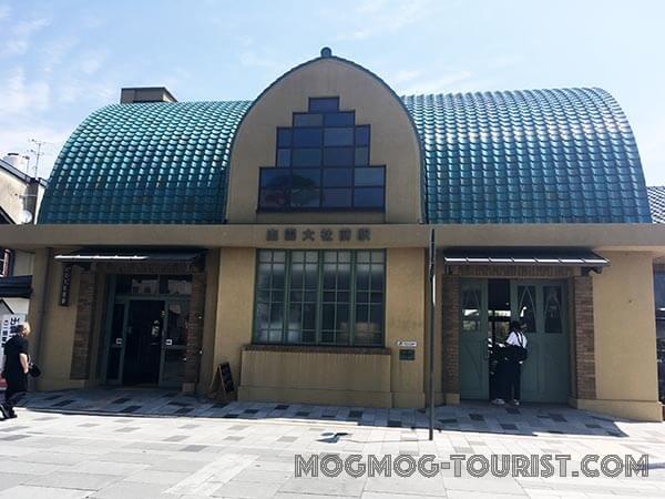一畑電車出雲大社前駅